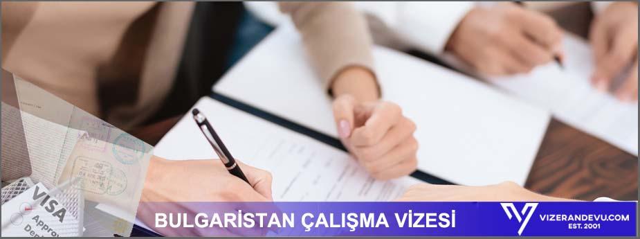 Bulgaristan Oturum ve Vatandaşlık Başvurusu 1 – bulgaristan calisma vizesi