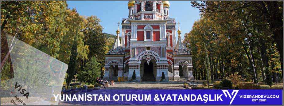 Yunanistan Oturum ve Vatandaşlık Başvurusu 1 – yunanistan oturum
